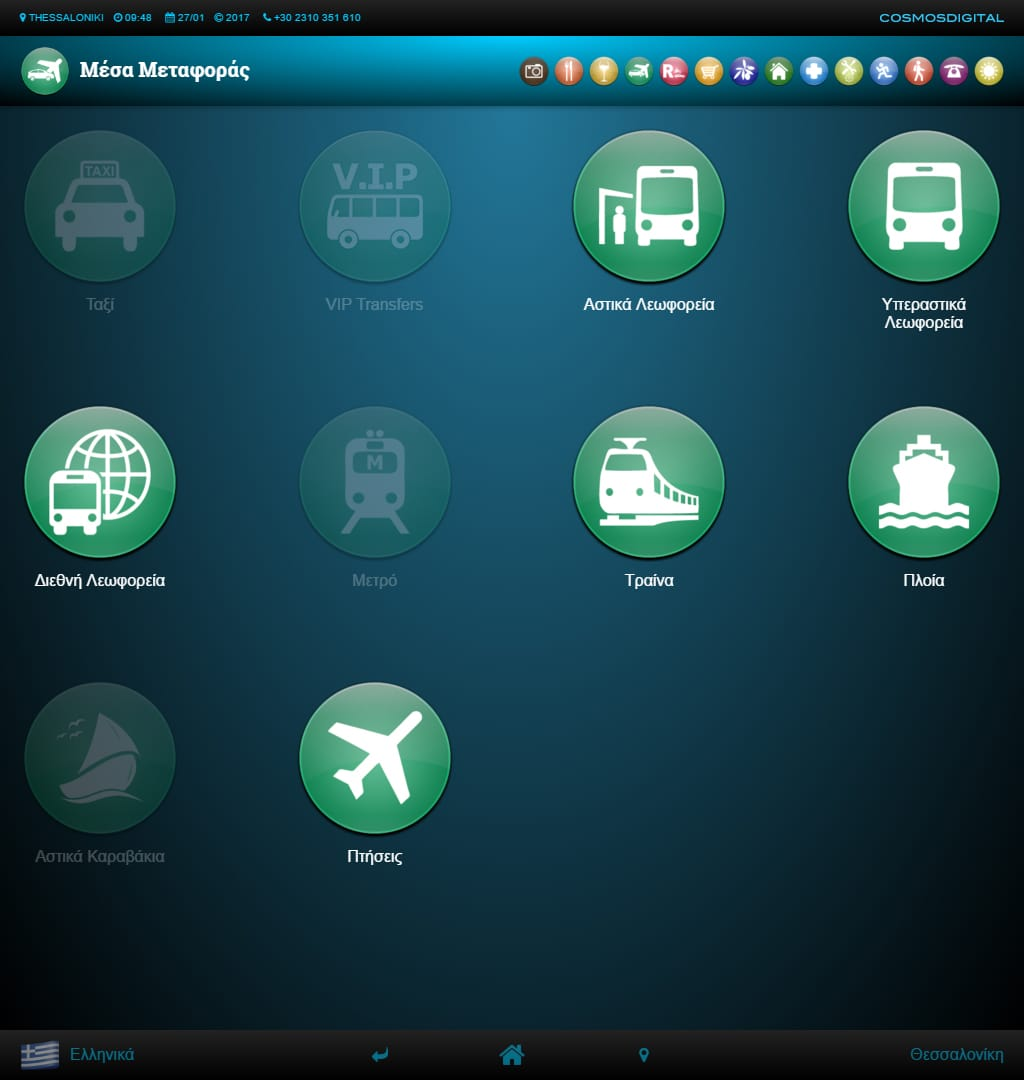 Digital Tourist Guide - Means of Transportation