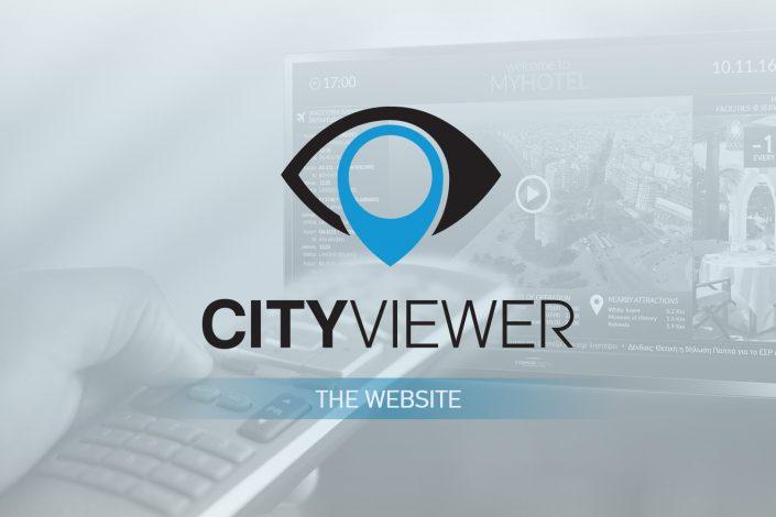 City Viewer New Website