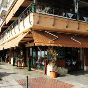 Balkonaki Tavern